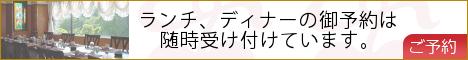 banner034_tengaiten