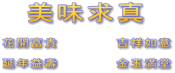 bimigujin_etc