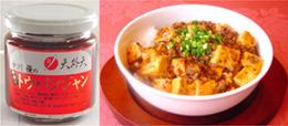 chinese_sauce_001