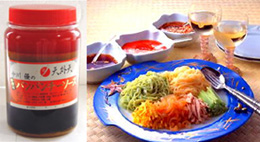 chinese_sauce_002
